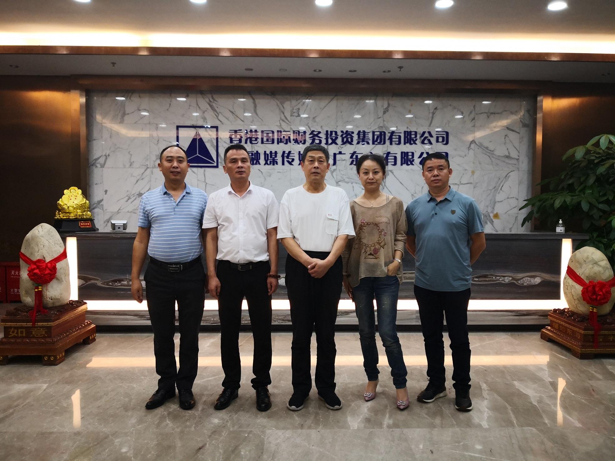天融媒传媒将进驻杭州