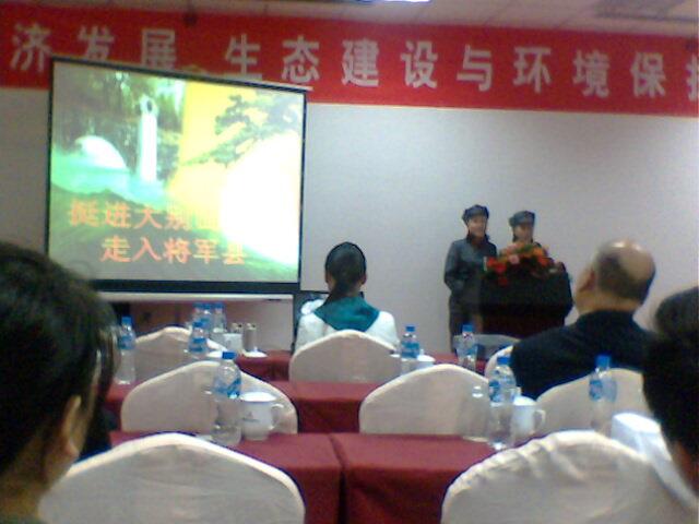 中国未来几年内最具投资价值和潜力的手机版——体育高科技!