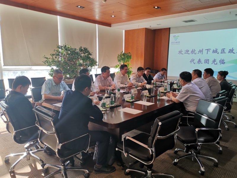 杭州下城区政府走访优德88官方网APP