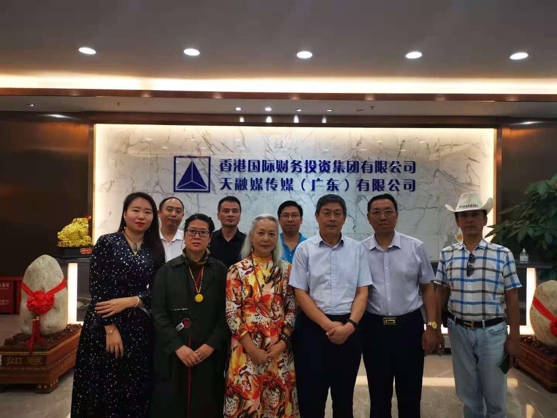 老艺术家、作家、演员王予昆女士就任香港国际财务投资集团有限公司艺术顾问,并就影视传媒合同领域共同发展达成共识!